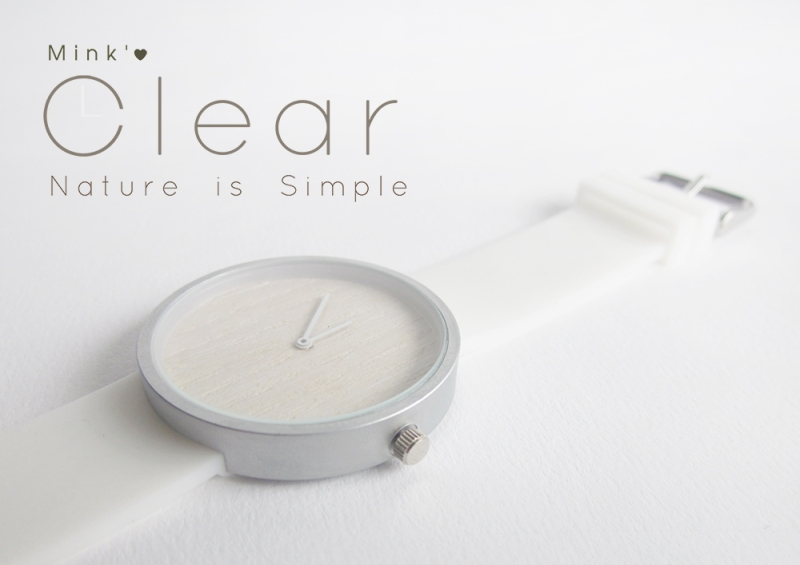 orig_product_photo_339_1362671138_clear-ash-ad-3