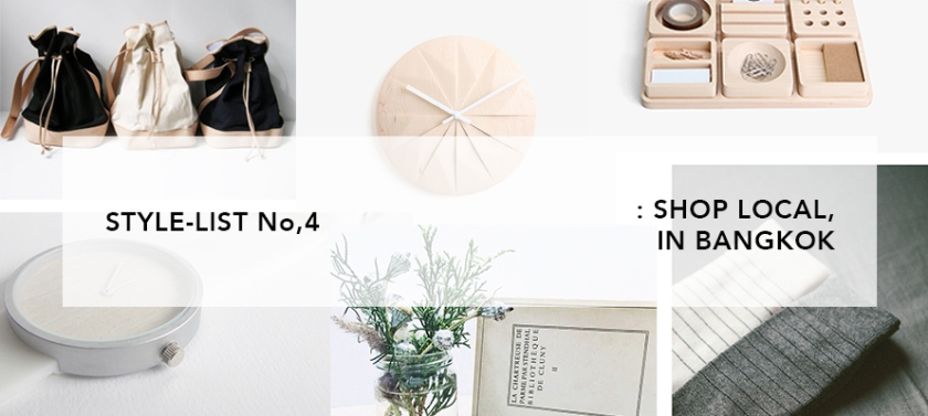 style-list_no4