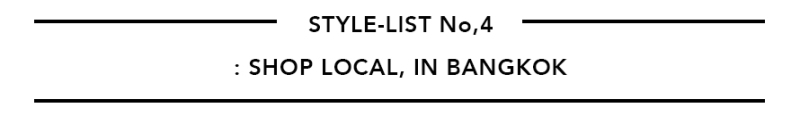 style-list_no4_banner
