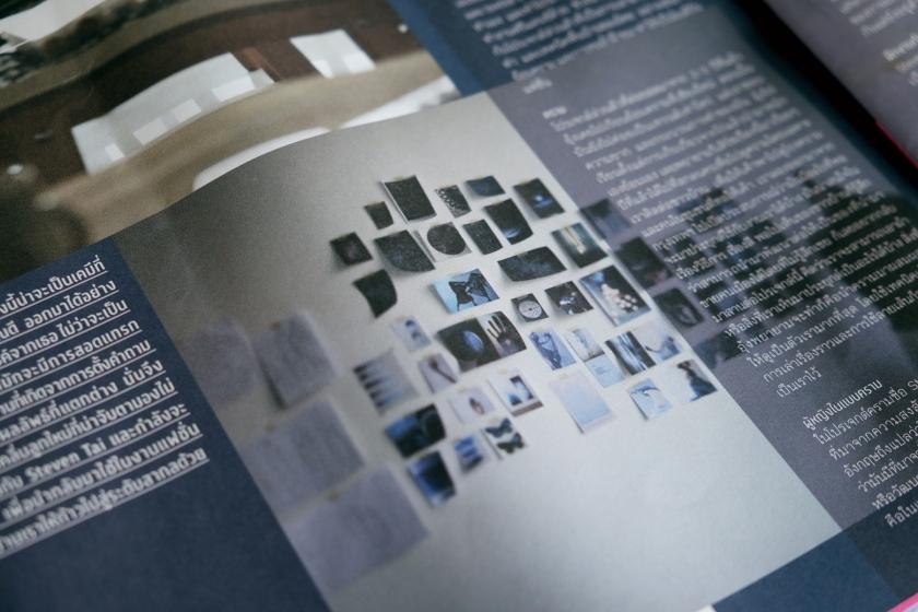 DSCF4205 copy